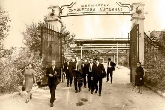 Щекинский эксперимент в 1967 году в СССР