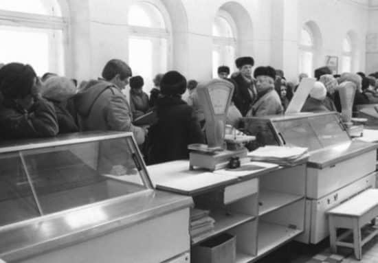 Была ли инфляция в СССР?