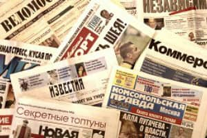 Нужны ли власти независимые СМИ?