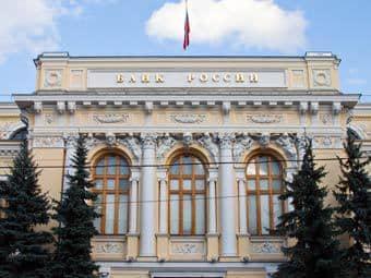 Монетизация экономики России в сравнении с другими странами