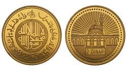 Золотой динар - исламская денежная система