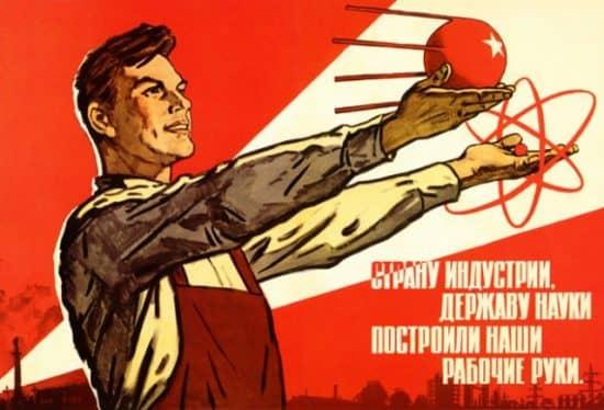 Импорт продовольствия в СССР (1970-80-е годы)