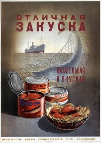 Как рыбные консервы стали популярными в СССР
