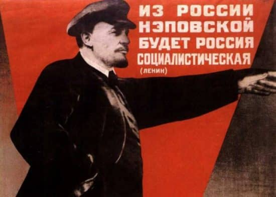 Становление советской экономической системы