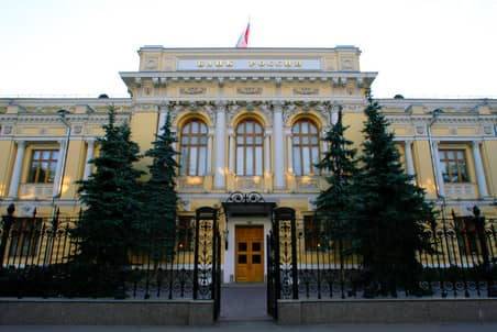 Влияние ключевой ставки Банка России на потребительское кредитование