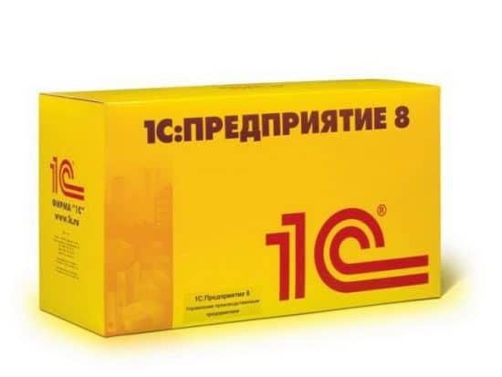 Где пройти курсы 1С в Москве: 1С-Учебный центр №3