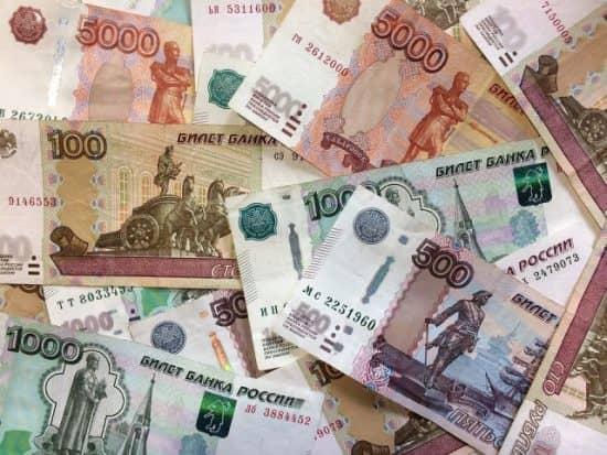 Внутренние источники финансирования в России