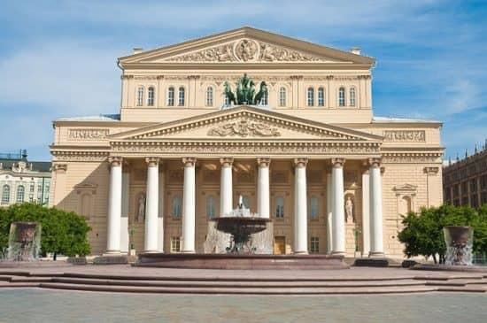 Эффективность учреждений культуры в России