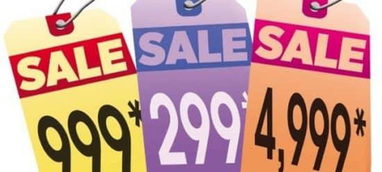 Некруглые цены и кассовый аппарат