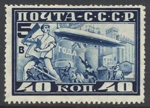 Первая пятилетка СССР: основные результаты