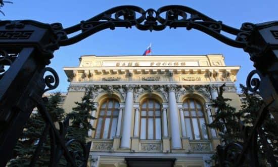 Российская модель ведения бизнеса и антиинфляционная политика Банка России