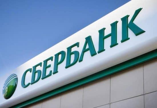 Развитие банковского сектора России: тенденция к централизации